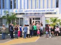 Жителям Сочи не грозят штрафные санкции за водоснабжение до полного восстановления базы платежей