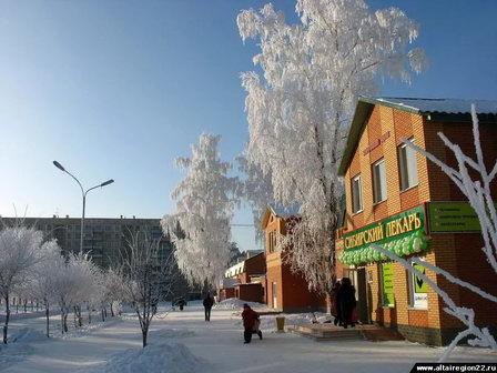 «Коммунального менеджера» из алтайского ЗАТО «Сибирский» судят за растрату имущества