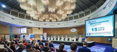 В Санкт-Петербурге проходит международный конгресс «Энергоэффективность. XXI век. Инженерные методы снижения энергопотребления зданий»