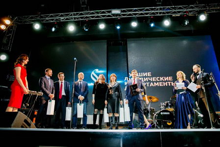 Правовой блок ГК «Росводоканал» отличился в конкурсе «Лучшие юридические департаменты»