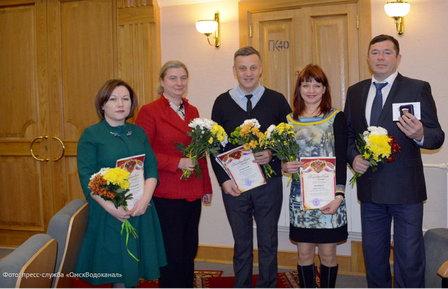 «Росводоканал Омск» получил «золото» на конкурсе «100 лучших товаров России» 2017 года