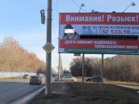 На рекламных баннерах Омска появились портреты злостных должников