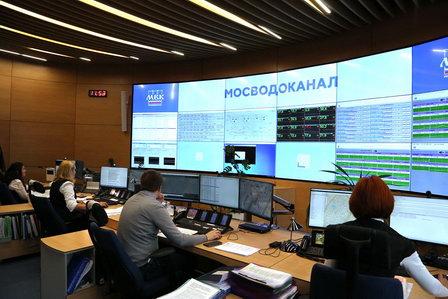 В Мосводоканале модернизировано Центральное диспетчерское управление