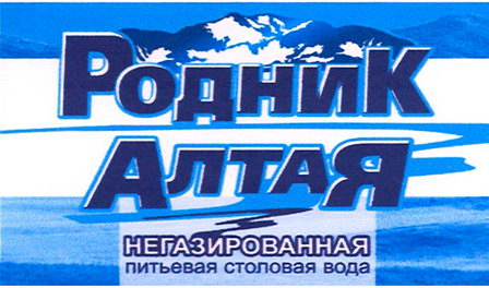 Водоканал Горно-Алтайска выставил на торги цех по розливу питьевой воды