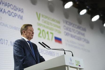Сергей Иванов подвел предварительные итоги Года экологии в России
