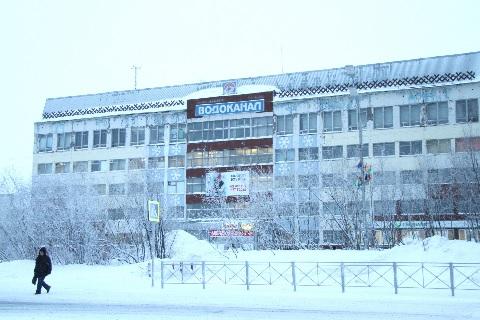 В ООО «Водоканал» г. Воркуты действует внешнее управление