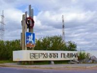В Верхней Пышме в Свердловской области запущены новые очистные сооружения