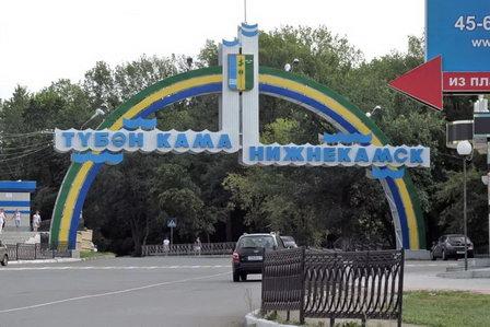 377,8 млн. руб. потратят на инженерные сети промпарка «Нижнекамск»