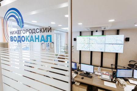 Нижегородский водоканал внедряет системы удаленного мониторинга состояния объектов водоснабжения города