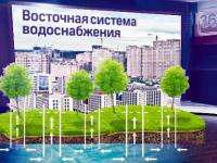 В канун Нового года 300 тысяч жителей Московской области получат чистую питьевую воду