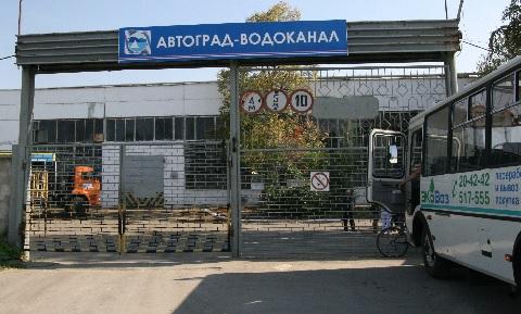 По условиям мирового соглашения ООО «Автоград-Водоканал» получит от ПАО «АвтоВАЗ» 310 млн. руб.