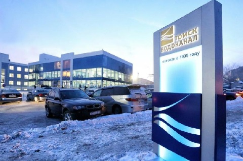 ОАО «Российские коммунальные системы»  покупает ООО «Томскводоканал»