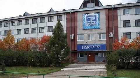 ООО «РВК-центр» и администрация Архангельска договорились об условиях передачи МУП «Водоканал» в концессию