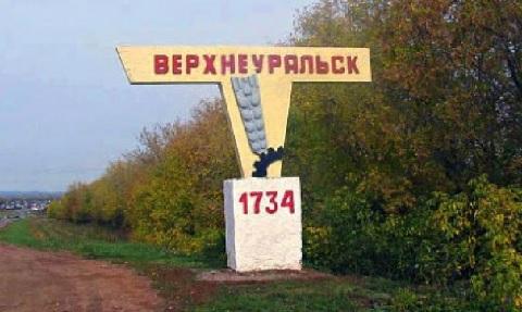 В городе Верхнеуральске Челябинской области завершено строительство очистных сооружений канализации