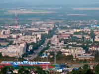 Сахалинская область вложит в 2018 году в проекты по развитию ЖКХ более 2,5 млрд. руб.