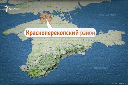 Глава Крыма поручил принять меры по устранению проблемы качества воды в Красноперекопском районе