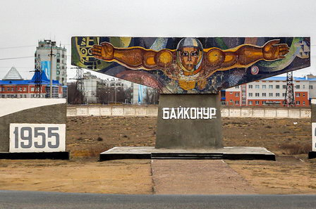 Казахстан покупает в Байконуре дорогую воду для окрестных сел