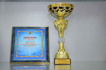 Калининградский «Водоканал» занял первое место в смотре учебно-материальных баз по гражданской обороне и ЧС