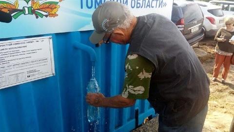 В Новгородской области готовится пилотный проект по внедрению локальных станций водоочистки