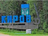 В г. Кирове Калужской области начинается реконструкция очистных сооружений канализации