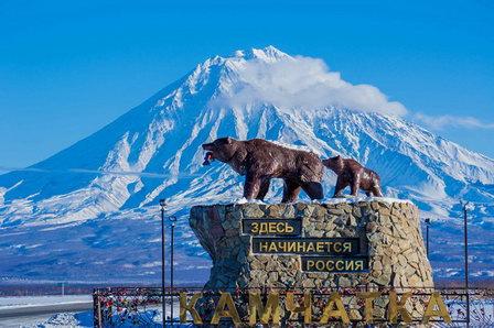 Природоохранная прокуратура начинает проверку водоисточников питьевого назначения на Камчатке