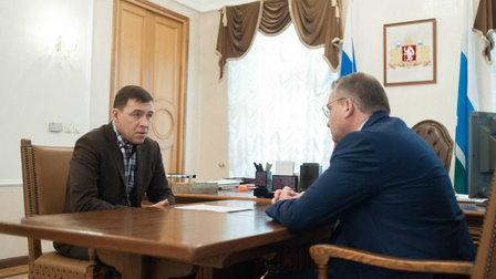 Александр Ковальчик назначен на пост министра экономики Свердловской области