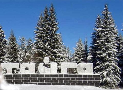 Объявлен аукцион на строительство станции очистки воды в г. Тайга Кемеровской области