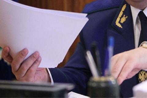 По требованию прокуратуры МУП «Водоканал» г. Режа (Свердловская область) погасило большую часть задолженности по заработной плате