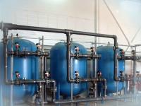 В подмосковном Клину запущен новый водозаборный узел с безлюдной технологией