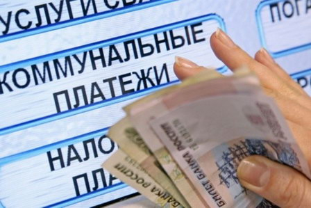 Жителям подмосковного Воскресенска вернули более 130 тысяч руб. за двойные платежи по воде