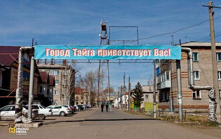 В Тайге (Кемеровская область) подбирают дозы реагентов для очистки реки Яя от марганца и железа