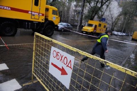 Во Владивостоке отключено водоснабжение трех из пяти районов города из-за прорыва магистрального водовода
