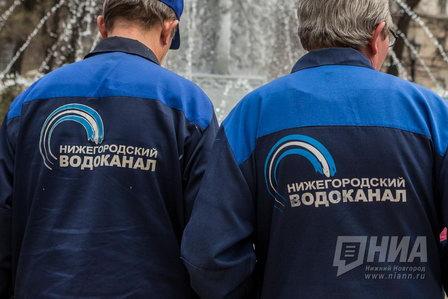 """""""Нижегородский водоканал"""" нарушил срок размещения заявки по проведению вакцинации"""