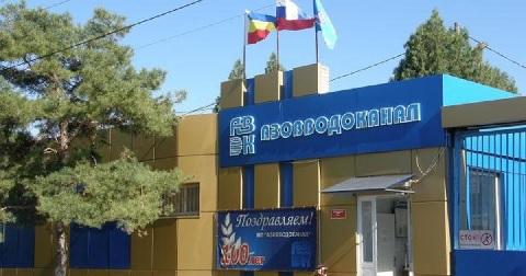 Долг потребителей перед «Азовводоканалом» в Ростовской области превысил 90 млн. руб.