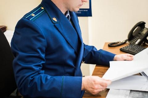 Водоканал г. Назарово в Красноярском крае проиграл прокуратуре