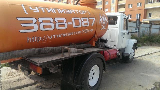 В Тюмени построят единую сливную станцию канализационных стоков