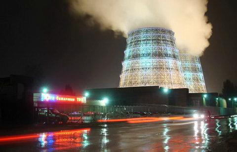 Для Самарской энергетической корпорации разработают план по финансовому оздоровлению