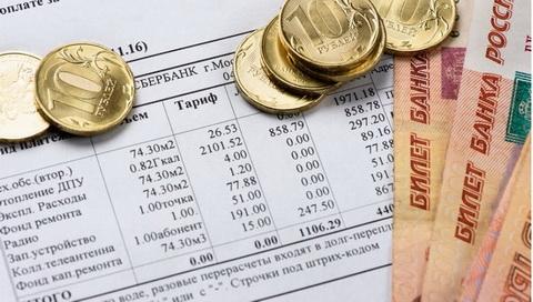 В муниципалитетах Подмосковья установливают единые тарифы ЖКУ