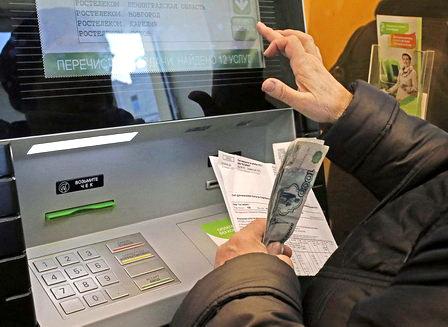 В Кирово-Чепецке директор УК обвиняется в причинении имущественного вреда ресурсоснабжающим компаниям