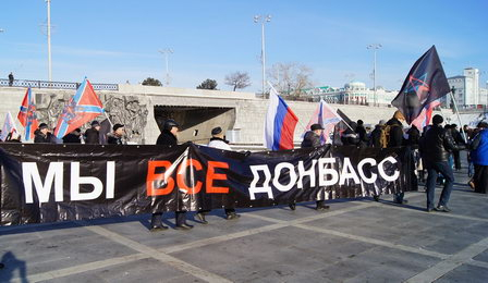 Европейский банк выделил 200 млн евро на восстановление инфраструктуры Донбасса