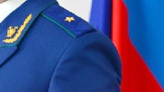 Коммунальные предприятия Новгородской области нарушают законодательство об информационном обеспечении