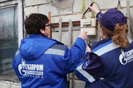 ООО «Газпром межрегионгаз Саратов» незаконно проигнорировало распоряжение властей о введении режима чрезвычайной ситуации