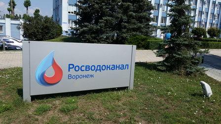 Зам. директора «РВК-Воронеж» повторно уличён в незаконном взимании платы за подключение