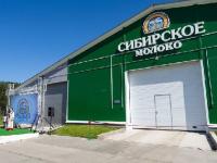 На заводе «Сибирское молоко» в Новосибирске запущены новые очистные сооружения