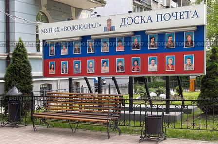 Водоканал Калининграда потратит около 1 млн. руб. на освещение своей деятельности в СМИ