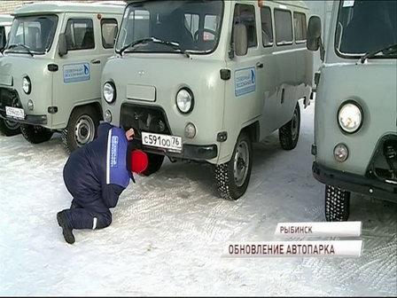 Автопарк «Северного водоканала» из Ярославской области пополнился 12 новыми машинами