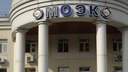ПАО «МОЭК» ходатайствует о признании банкротом теплоснабжающей организации ООО «ТЭКЭнерго»
