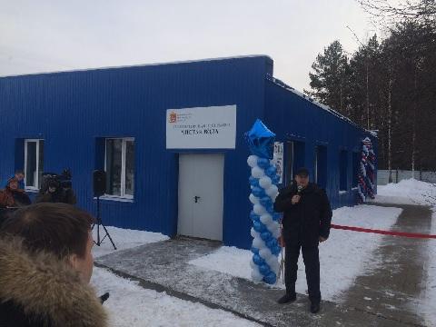 В пос. Софрино в Подмосковье введена в строй после реконструкции водопроводная насосная станция