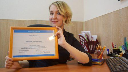 В Сибирской генерирующей компании внедряют внутренний аудит системы экологического менеджмента