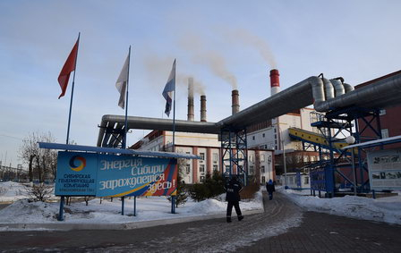 Сергей Донской: 300 предприятий, которые дают 80% загрязнений, должны начать программы модернизации
